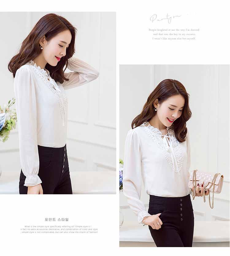 BLOUSE PUTIH MODIS TERBARU 2016 FASHION