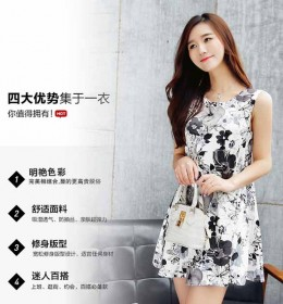 JUAL MINI DRESS MOTIF BUNGA LENGAN BUNTUNG