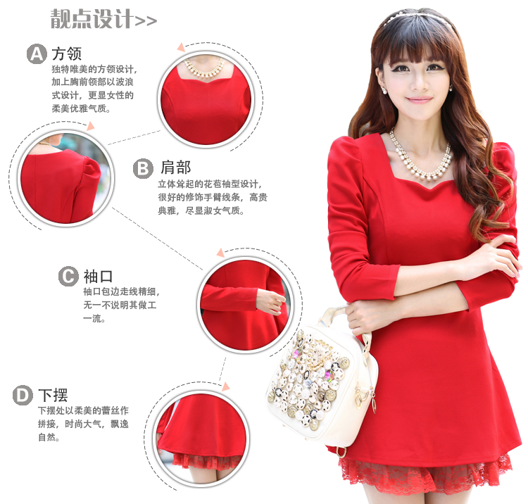 JUAL MINI DRESS MERAH NATAL TERBARU