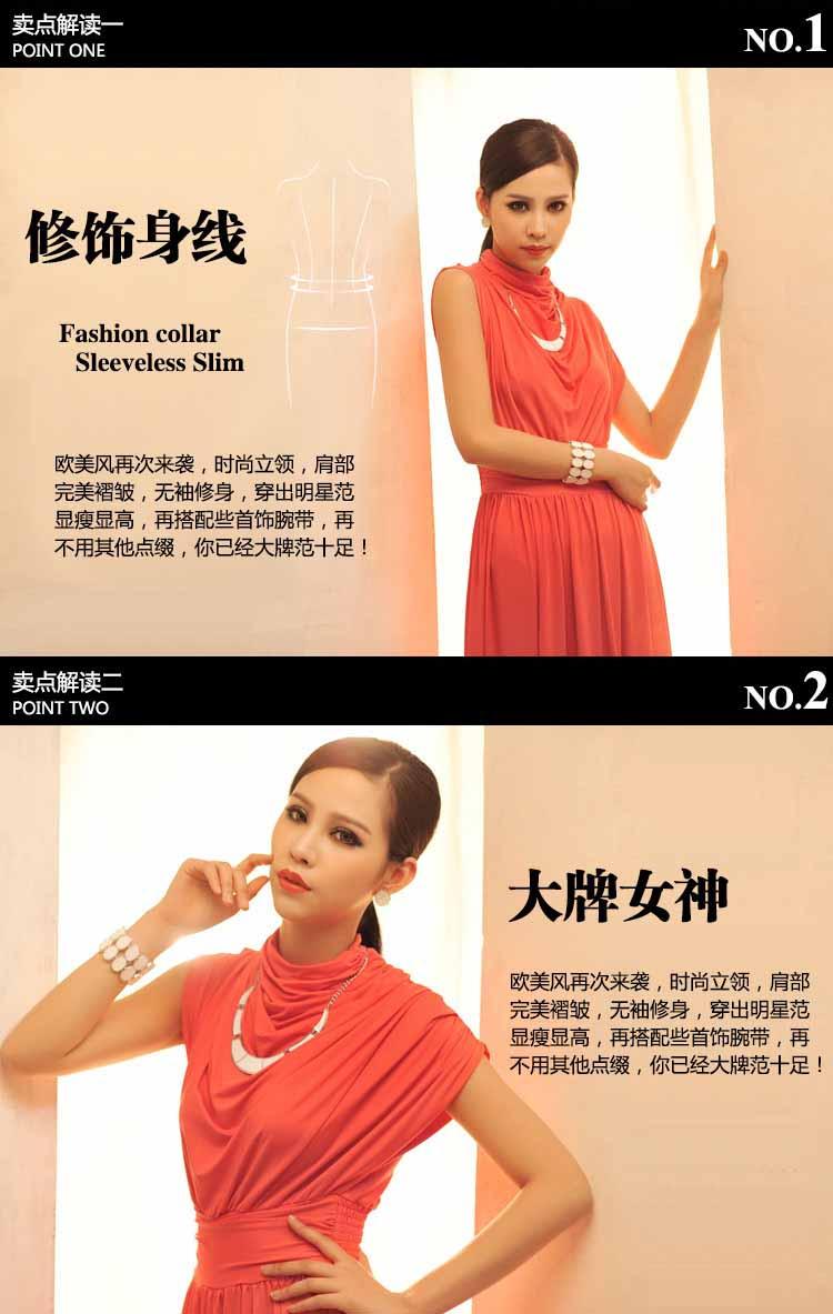 LONG DRESS KOREA PESTA LENGAN BUNTUNG TERBARU KEREN