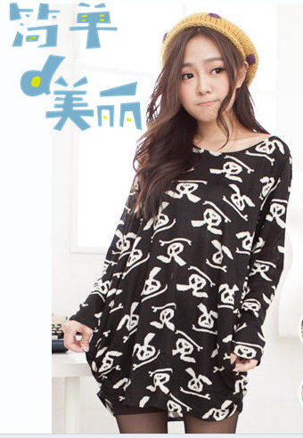Jual Sweater Korea 2