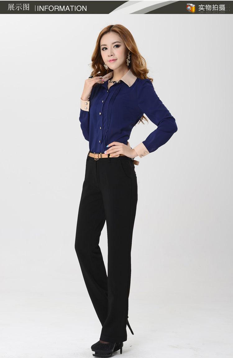 Fashion Baju Kemeja Wanita 2014 Toko Jual Baju Wanita