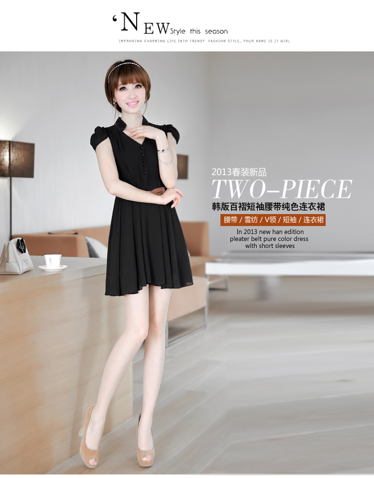 MINI DRESS KOREA CANTIK 2014 HITAM