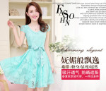 DRESS RENDA KOREA CANTIK