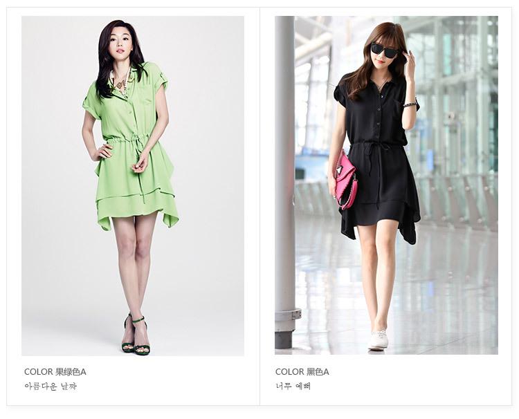 Toko Online Baju Gamis Jual Mukena Dress Blus Busana New