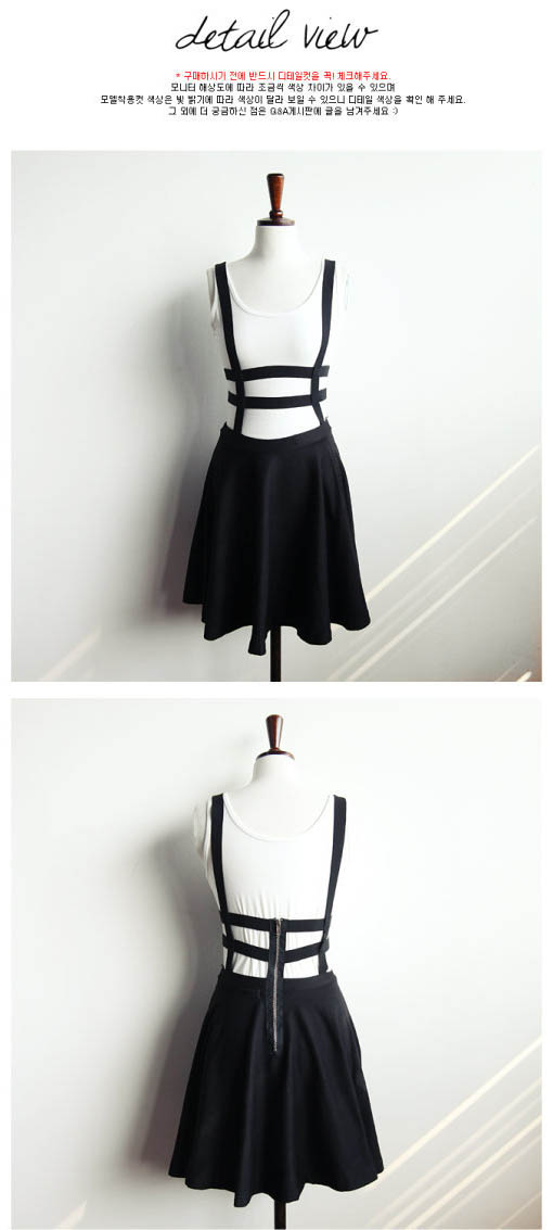 ROK KOREA IMPORT TERBARU SIMPLE