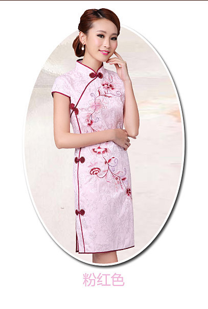 dress cheongsam imlek 2015 warna pink model terbaru