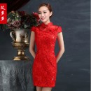 DRESS CHEONGSAM MERAH CANTIK BAHAN BROKAT
