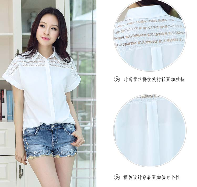 JUAL BLOUSE PUTIH CANTIK MODEL KOREA 2015