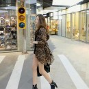 Cardigan Korea Motif Leopard
