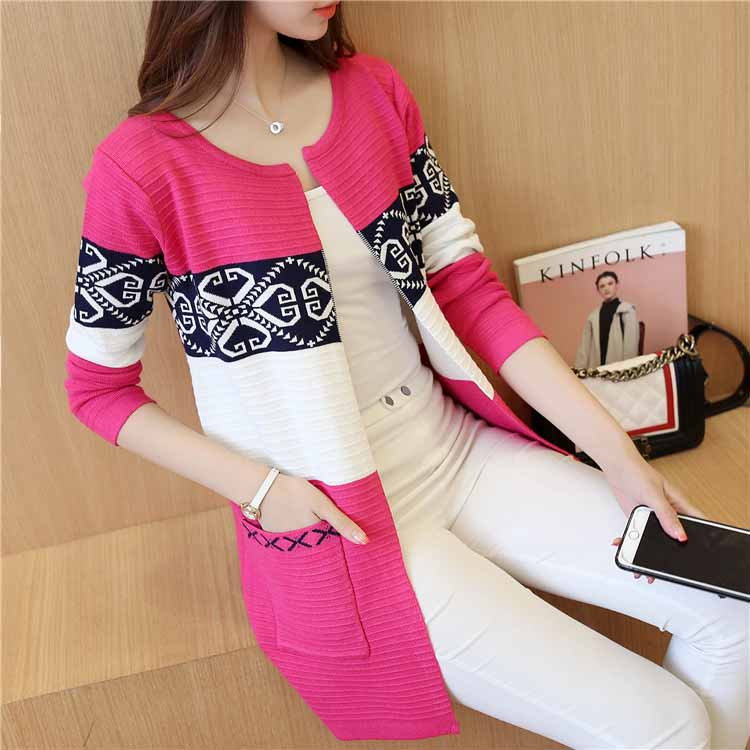 CARDIGAN RAJUT PINK CANTIK TRENDY 2018 FASHION