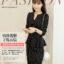 dress-kerja-wanita-korea-elegant-2016