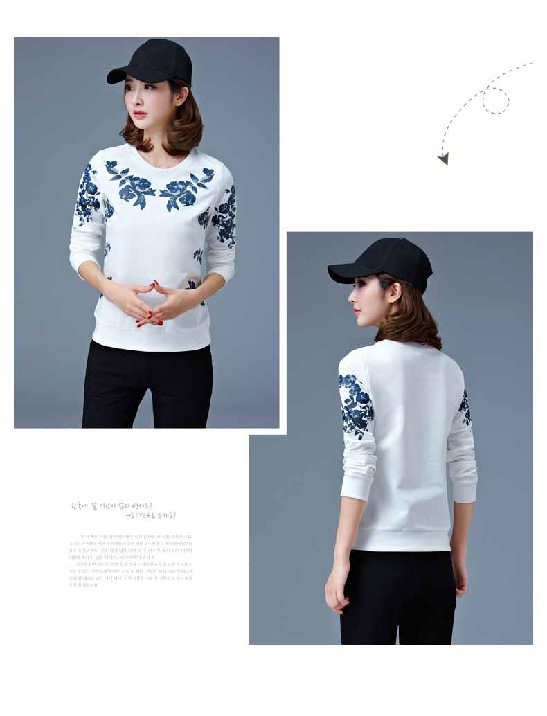 jual-baju-atasan-putih-motif-bunga-2016