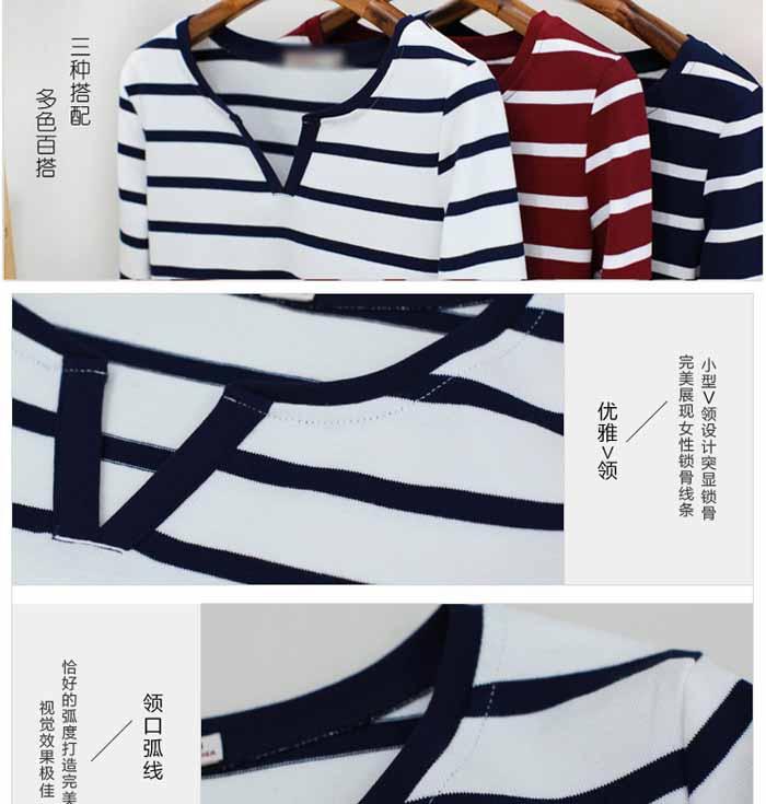 kaos-garis-garis-putih-simple-2016-fashion