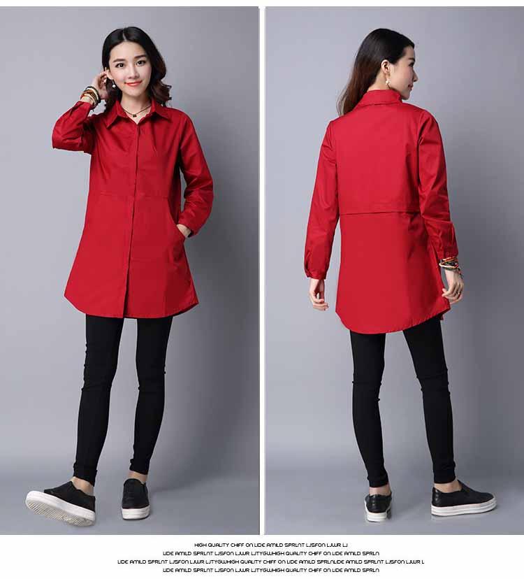 kemeja-natal-lengan-panjang-korea-terbaru-fashion
