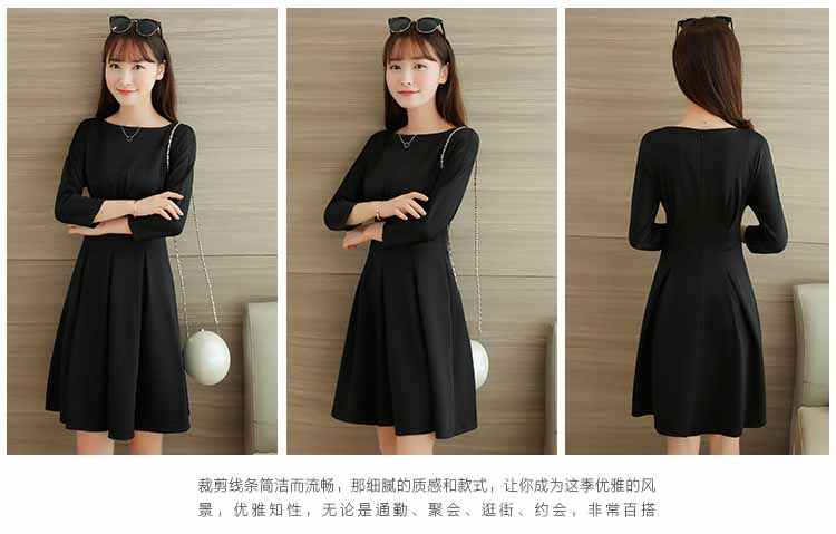 DRESS PESTA HITAM SIMPLE 2017 IMPORT
