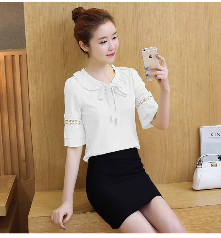 BLOUSE PUTIH WANITA CANTIK SIMPLE 2017 KOREA