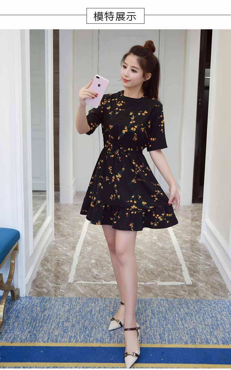 DRESS WARNA HITAM MOTIF BUNGA CANTIK KOREA