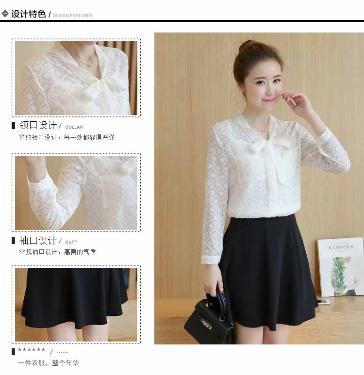 BLOUSE PUTIH MODEL PITA CANTIK TERBARU FASHION