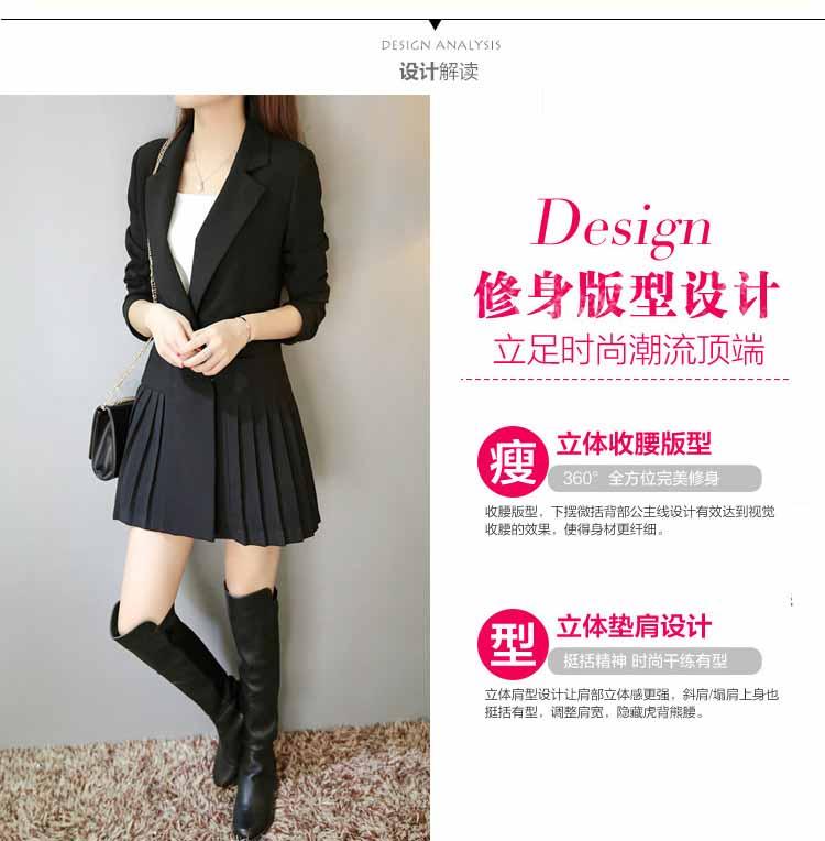 JUAL BLAZER DRESS WANITA KOREA TERBARU 2018
