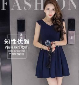 DRESS WANITA V NECK LENGAN BUNTUNG