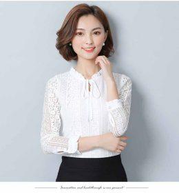 Baju Atasan Brokat Lengan Panjang Putih