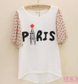 kaos gambar paris, kaos motif paris, baju import paris