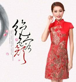 BAJU DRESS CHEONGSAM IMLEK 2015 ONLINE