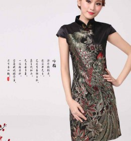 DRESS CHEONGSAM IMLEK 2015 WARNA HITAM