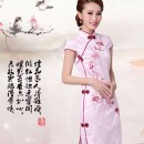 DRESS CHEONGSAM IMLEK 2015 WARNA PINK