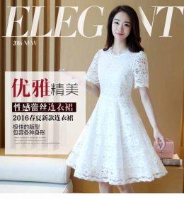 DRESS BROKAT ELEGANT KOREA 2018