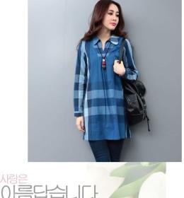 blouse-lengan-panjang-import-terbaru-2016-modis