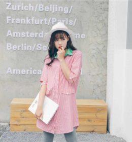 kemeja-korea-model-panjang-lucu-2016-fashion