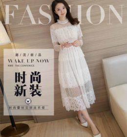 DRESS BRUKAT KOREA LENGAN PANJANG 2017